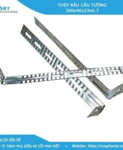 Thép râu tường liên kết tường và cột 300x40x23x0.7