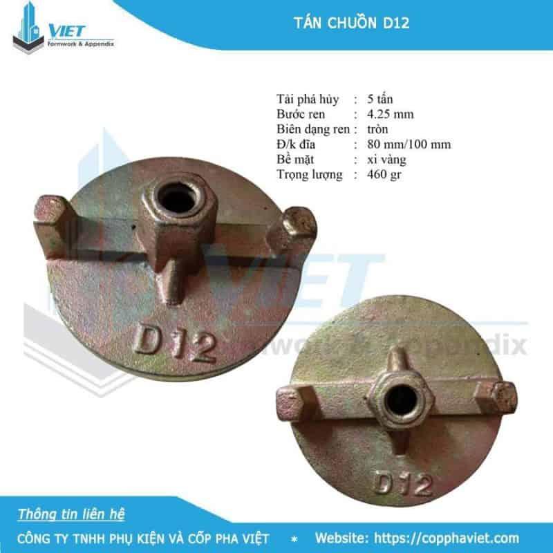 Bát chuồn D12 xi mạ 450 gram đường kính 100mm