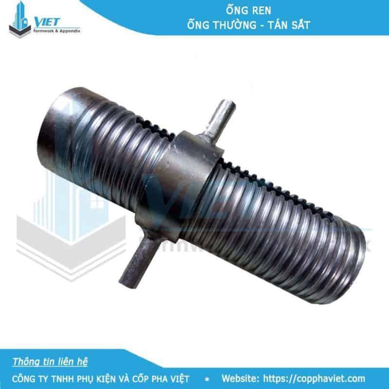 Ống ren tiện tán thường trọng lượng 0.7 kg