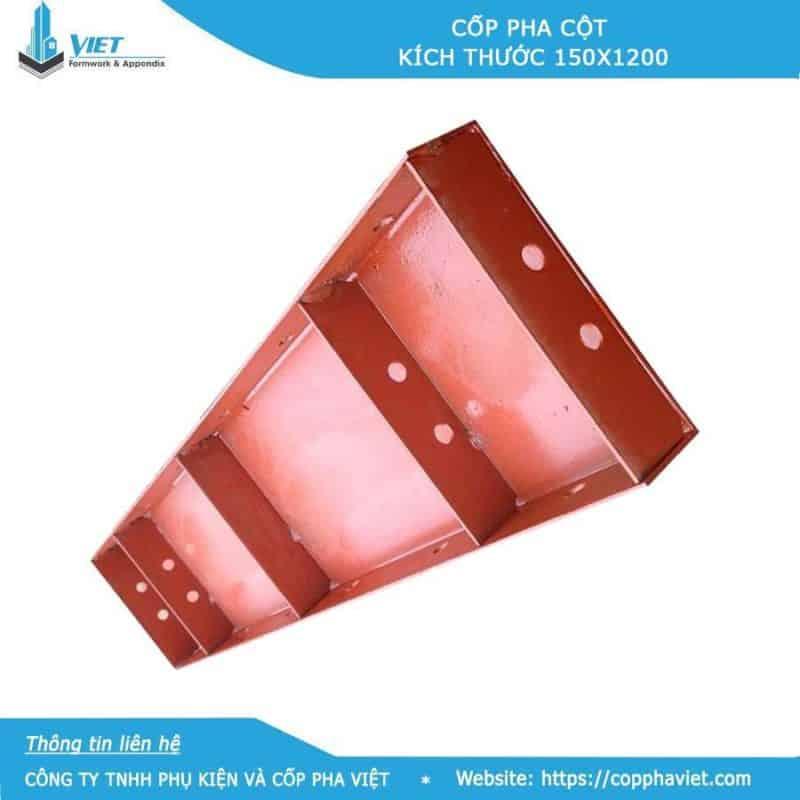 coppha-cot-115x1200
