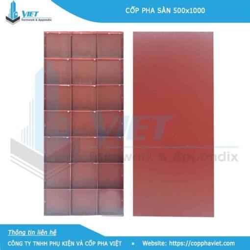 coppha san500x1000 1